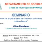 Seminario «Efectos de las inaplicaciones de convenios colectivos tras la reforma laboral»