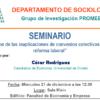 """Seminario """"Efectos de las inaplicaciones de convenios colectivos tras la reforma laboral"""""""