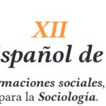El Grupo de Investigación en Sociología de la Alimentación partipa en varias actividades dentro del XII Congreso Español de Sociología, Grandes  transformaciones sociales, nuevos desafíos para la Sociología celebrado los días 30 de junio y 1 y 2 de julio